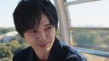 『姉ちゃんの恋人』第6話より林遣都 (C)カンテレ