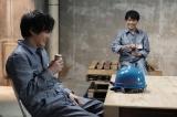 『姉ちゃんの恋人』第6話より(左から)林遣都、藤木直人 (C)カンテレ