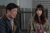 『姉ちゃんの恋人』第6話より(左から)光石研、有村架純 (C)カンテレ