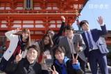 土曜☆ブレイク『伊沢くんと修学旅行』の模様 (C)TBS