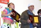 『2020 ユーキャン新語・流行語大賞』会見に出席した(左から)フワちゃん、ヒロシ (C)ORICON NewS inc.