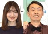 (左から)小嶋陽菜、アンガールズ・田中卓志 (C)ORICON NewS inc.