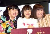 『2020上半期テレビ番組出演本数ランキング』女性タレント部門にそろってランクインした3時のヒロイン(左から)ゆめっち、福田麻貴、かなで (C)ORICON NewS inc.