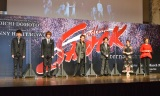 2021年2・3月帝国劇場公演『Endless SHOCK-Eternal-』製作発表に出席した(左から)松崎祐介、越岡裕貴、上田竜也、堂本光一、梅田彩佳、前田美波里 (C)ORICON NewS inc.