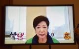 『2020 ユーキャン新語・流行語大賞』にコメントを寄せた小池百合子東京都知事 (C)ORICON NewS inc.