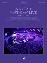 """乃木坂46ライブBlu-ray『8th YEAR BIRTHDAY LIVE 2020.2.21〜2.24 NAGOYA DOME』DAY1〜DAY4 完全生産限定盤""""コンプリートBOX"""""""