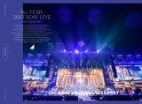 """乃木坂46ライブDVD『8th YEAR BIRTHDAY LIVE 2020.2.21〜2.24 NAGOYA DOME』DAY1〜DAY4 完全生産限定盤""""コンプリートBOX"""""""