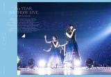 乃木坂46ライブDVD『8th YEAR BIRTHDAY LIVE 2020.2.21〜2.24 NAGOYA DOME』DAY1