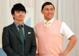 『2020テレビ番組出演本数ランキング』4位の若林正恭(左)と7位の春日俊彰(右) (C)ORICON NewS inc.