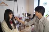 Huluオリジナルドラマ『マイルノビッチ』場面カットが公開(左から)桜井日奈子、神尾楓珠 (C)HJホールディングス