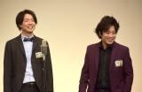 『M-1グランプリ2020』準決勝に登場したぺこぱ (C)ORICON NewS inc.