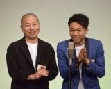 『M-1グランプリ2020』準決勝に登場したアキナ (C)ORICON NewS inc.