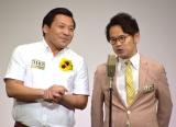 『M-1グランプリ2020』準決勝に登場したインディアンス (C)ORICON NewS inc.