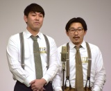 『M-1グランプリ2020』準決勝に登場したオズワルド (C)ORICON NewS inc.