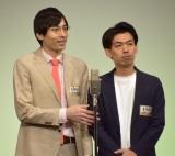 『M-1グランプリ2020』準決勝に登場したカベポスター (C)ORICON NewS inc.