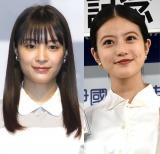 CM起用 広瀬すず&今田美桜が女王