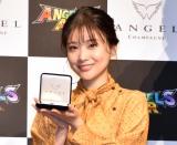 『高級シャンパン「ANGEL CHAMPAGNE」ARアプリ』誕生記念発表会に出席した重盛さと美