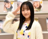 初挑戦の水着撮影について語ったSTU48・石田千穂 (C)ORICON NewS inc.
