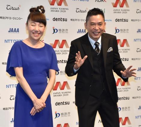 第1回『日本ネーミング大賞』授賞式に出席した(左から)太田光代、太田光 (C)ORICON NewS inc.
