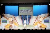 『よしもと漫才劇場』6周年記念会見に出席したビスケットブラザーズ