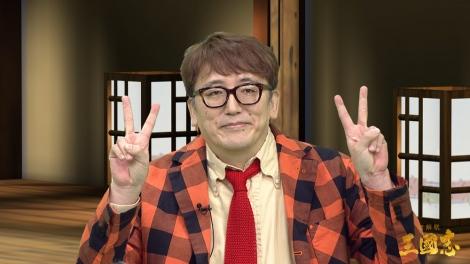 映画『新解釈・三國志』公開記念新解釈バーチャル生配信イベントに出席した福田雄一監督