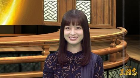 映画『新解釈・三國志』公開記念新解釈バーチャル生配信イベントに出席した橋本環奈