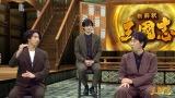 映画『新解釈・三國志』公開記念新解釈バーチャル生配信イベントに出席した(左から)賀来賢人、岡田健史、大泉洋