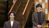 映画『新解釈・三國志』公開記念新解釈バーチャル生配信イベントに出席した(左から)賀来賢人、岡田健史