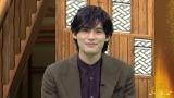 映画『新解釈・三國志』公開記念新解釈バーチャル生配信イベントに出席した岡田健史