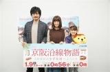 小西桜子、主演ドラマ続編に意欲