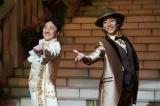 10日放送の木曜劇場『ルパンの娘』に出演する(左から)市村正親、大貫勇輔(C)フジテレビ