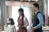 10日放送の木曜劇場『ルパンの娘』に出演する(左から)小畑乃々、深田恭子、瀬戸康史(C)フジテレビ