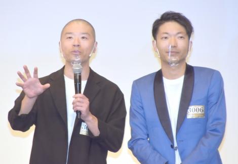 『M-1グランプリ2020』決勝に進出するアキナ (C)ORICON NewS inc.