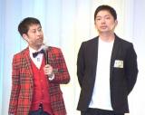 『M-1グランプリ2020』決勝に進出するウエストランド (C)ORICON NewS inc.