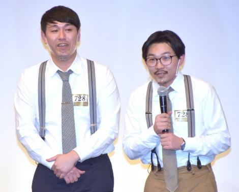 『M-1グランプリ2020』決勝に進出するオズワルド (C)ORICON NewS inc.