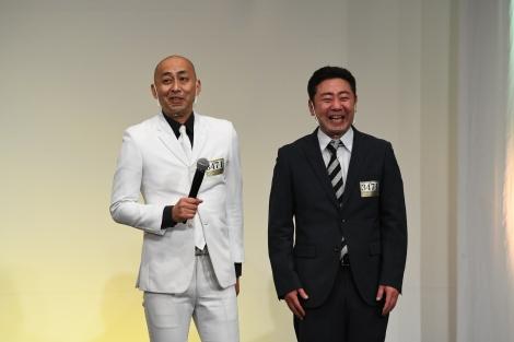 『M-1グランプリ2020』決勝に進出する錦鯉
