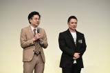 『M-1グランプリ2020』決勝に進出する東京ホテイソン