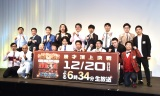 『M-1グランプリ2020』決勝進出を決めた9組(C)ORICON NewS inc.