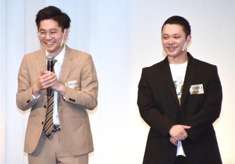 『M-1グランプリ2020』決勝進出を決めた東京ホテイソン (C)ORICON NewS inc.