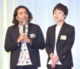 『M-1グランプリ2020』決勝進出を決めた見取り図 (C)ORICON NewS inc.