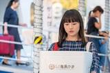 盆休みも終わり、お土産を抱えて気仙沼から登米への帰路につく百音(清原果耶)=連続テレビ小説第104作『おかえりモネ』(2021年春スタート)宮城県気仙沼市でロケを実施 (C)NHK