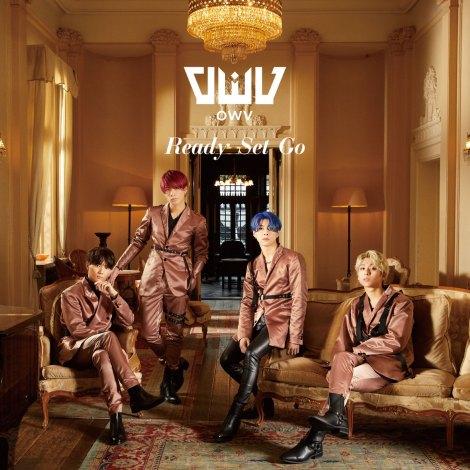 OWV 2ndシングル「Ready Set Go」通常盤ジャケット写真