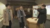 戦国時代の火縄銃を体験(長浜・国友)=NHK総合(関西地域のみ)で12月26日放送、『滋賀は戦国ワンダーランド! 明智光秀の足跡をめぐる麒麟旅(仮)』(C)NHK