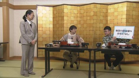 光秀が家康に振る舞った戦国のおもてなしを堪能=NHK総合(関西地域のみ)で12月26日放送、『滋賀は戦国ワンダーランド! 明智光秀の足跡をめぐる麒麟旅(仮)』 (C)NHK