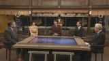 歴史研究者が新説・関ヶ原を徹底討論=NHK・BSプレミアムで12月19日放送、『決戦!関ケ原 空からスクープ 幻の巨大山城』 (C)NHK