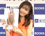 松本まりか (C)ORICON NewS inc.