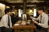 『30歳まで童貞だと魔法使いになれるらしい』(C)豊田悠/SQUARE ENIX・「30歳まで童貞だと魔法使いになれるらしい」製作委員会