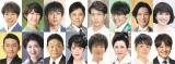 『日本作詩大賞』ノミネート16作品の歌唱歌手