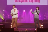 Act Against Anything VOL.1『THE VARIETY 27』に登場した小関裕太・神木隆之介