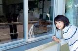 坂ノ上茜1st写真集『あかねいろ』が2021年2月12日に発売決定(C)光文社/週刊FLASH 写真◎矢西誠二